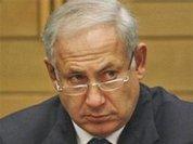 Израиль: Виноград и Мофаз критикуют Биби