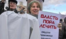 Готова ли Россия к смене власти в Казахстане и Белоруссии?