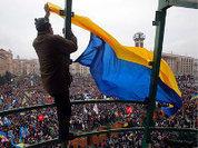 С героев Майдана сняли последние трусы