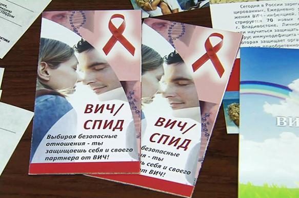 Минобрнауки и презерватив: реальная история скандала