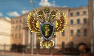 Фонд Навального могут назвать заслуженным именем