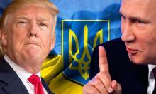 Трамп отменил встречу с Путиным. Якобы из-за Украины - но так ли это?