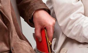 Как бороться с кражами и мошенничеством