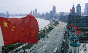 Bitmain подал заявку на IPO в Гонконг