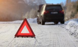 Что делать если автомобиль сломался в дороге