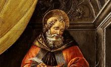 Основатели учений в реальности: Августин