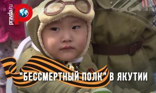 """""""Бессмертный полк"""" Якутии встал в ряды самых массовых шествий страны"""