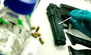 Криминалистическая экспертиза: Наука на страже закона. — Прямой эфир Pravda.Ru