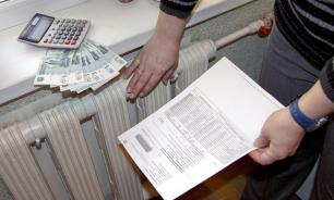 Экономный расчет: как снизить затраты на ЖКХ?