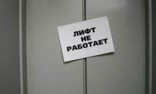 """Вслед за снегопадом Москву может накрыть """"лифтопад"""""""