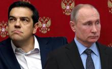 Как атеист Ципрас предал греков, православие и Россию
