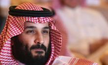 Саудовский принц в США: Трамп и нефтяной сговор против Путина