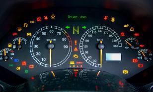 Что хочет сказать ваш автомобиль: значение значков на приборной панели