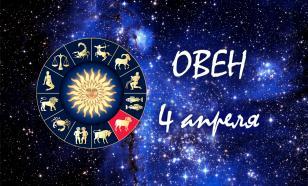 Астролог: рожденные 04.04 инициативны