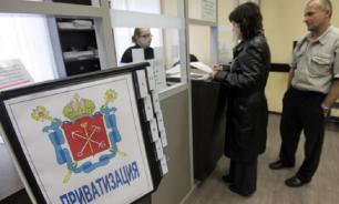 Жилой фонд в Москве приватизирован на 90%