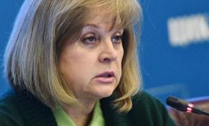 Памфилова прокомментировала требование отставки главы МГИК