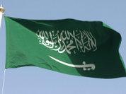 Саудовская Аравия: игра с атомной бомбой