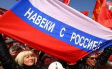 США призвали Россию отдать Крым по-хорошему