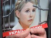 Запад спасает Тимошенко. Любой ценой