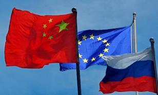 Новый фронт: Россия, Европа, Китай против США