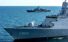 На Украине решили поделить Азовское море с Россией