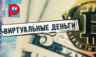 Россия перейдет на виртуальную валюту
