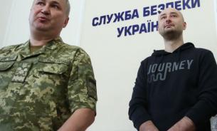 Как болтливая жена спасла Бабченко от СБУ, и еще тайнынедели