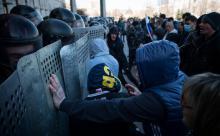 Росгвардия пообещала жестко подавить Майдан после выборов-2018