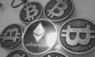 Биткоин и Ethereum сегодня: прогноз