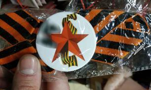 В Нижнем Новгороде изъяли из продажи георгиевские ленточки со свастикой