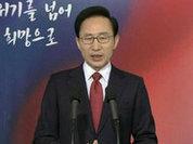 Они делают историю: Ли Мён Бак