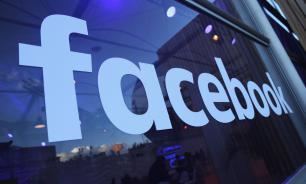 Facebook грозит штраф в размере $5 млрд из-за утечки