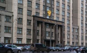 Депутат Госдумы пригрозил наказывать за фейковые новости