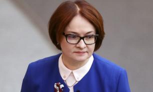 ЦБ ведет переговоры с Белоруссией по созданию общей валюты - Набиуллина