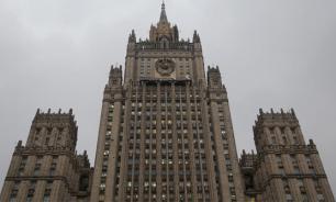 МИД России направил ОБСЕ подтверждение наращивания вооружений ВСУ в Донбассе