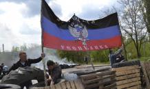 """Франция и Германия ждут от России осуждения проекта """"Малороссия"""""""