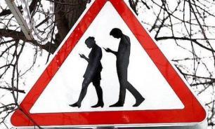 """Зомби со смартфоном"": как обезопасить всех"