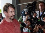 Экстрадиция Бута небезопасна для мира?