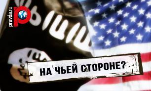 Почему США бьют по силам, которые освобождают Сирию от террористов?