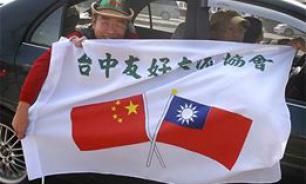 Чем ответит Китай на поддержку России по Тайваню - эксперт