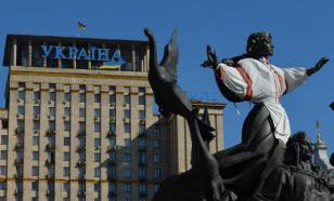 """В США призвали избавить экономику Украины от """"влияния"""" России"""