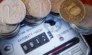 Долгов по ЖКХ больше всего у населения