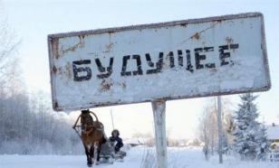 Крым, кризис США и Украина были предсказаны в 2012 году