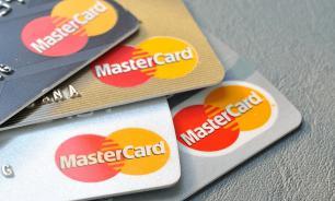Mastercard запатентовала метод ускорения криптовалютных платежей