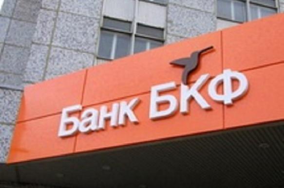 БКФ уведомил клиентов об информационном вбросе недостоверных сведений в отношении банка