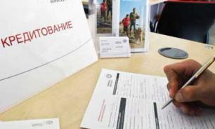 ВЦИОМ: 34% заемщиков испытывают трудности при выплате кредитов