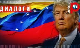 Могут ли США совершить нападение на Венесуэлу