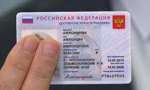 ВЦИОМ: почти 60% россиян не готовы получить электронные паспорта