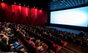 В Москве бумагу можно будет обменять на билет в кино или на концерт