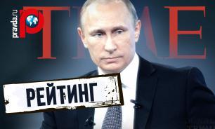 Лидеры Time: Путин в топе-100 самых влиятельных людей мира